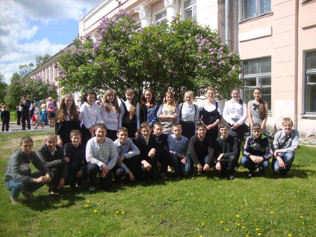 8 класс 2014-2015 учебный год