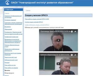 Screenshot_4_новый размер